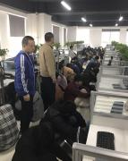 """郑州警方打掉""""淘宝客""""网络诈骗团伙 涉案金额600余万"""
