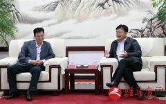 陈星会见中铁电气化局集团副总经理宋连持一行