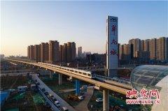 郑州城郊铁路开通一周年 发送乘客超2100万人次