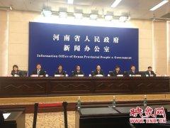 河南2017重点民生落实之二:全省实现城镇新增就业144.21万人