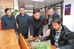 谢伏瞻在郑州调研时强调:积极发展大数据战略性产业 推动更高质量更好效益发展