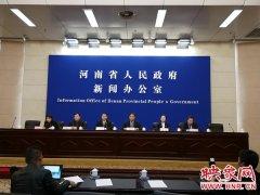 河南2017重点民生落实之四:为困难群众发放救助补助资金88.4亿元