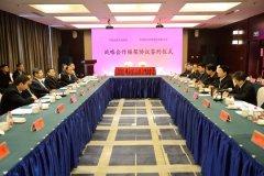 卫东区政府与中民投国际物流融资租赁有限公司签订战略合作框架协议