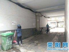 京城路街道52栋无主管楼院换新装