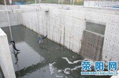 第三污水处理厂二期工程项目进入联机调试阶段