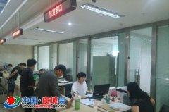 """县行政服务中心""""一站式""""帮扶贫困群众"""