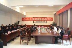 西华县与北京京台闽投资管理有限公司就周口・奥特莱斯国际风情小镇项目举行签约仪式