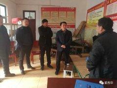 西华县委常委、宣传部部长杨凤臣到艾岗乡督导精准扶贫等工作