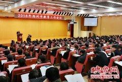 """注意!2018年郑州将进入""""全国区域性教育中心""""模式"""