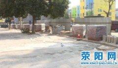 腾飞街、商业街人行道升级改造工程即将完工