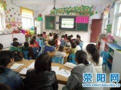 """高村乡幼儿教育优质课""""大比武"""" 促进教师专业水平提升"""