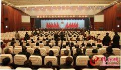 【聚焦两会】睢县十五届人大二次会议举行第三次大会并胜利闭幕