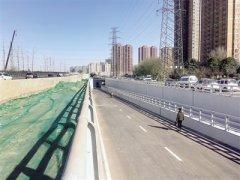 郑州西三环陇海铁路桥下穿慢车道人行道开通