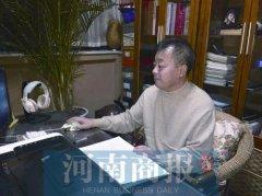 郑州一男子痴迷搞发明 退休2年多收获了15项专利