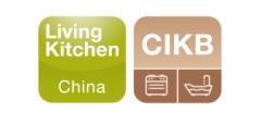 CIKB国际厨房展全新升级 展现梦想厨房全新魅力