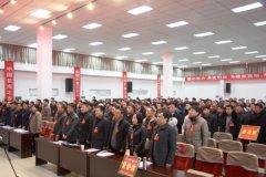 宁陵县政协十届二次会议胜利闭幕