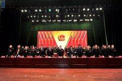 宁陵县第十四届人民代表大会第二次会议胜利闭幕