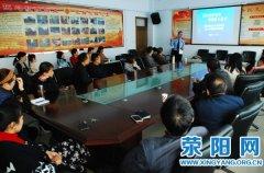 市交通运输局地管所组织开展消防安全知识培训