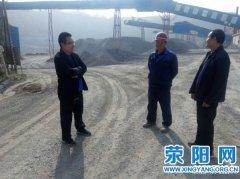刘河镇积极响应重污染天气橙色预警  确保预警期间各项措施落实到位