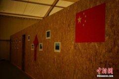 中国官方:气候谈判不能损害已有共识(图)