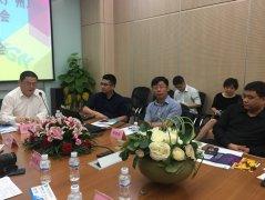 2017中国建博会(广州)设计节博览会将于7月8日盛大召开