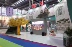 """深圳文博会:""""文化+""""展示二七元素"""