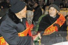 10位抗战老兵欢聚鹰城迎新春