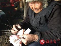 泌阳县城乡居民社会养老保险金及时足额发放