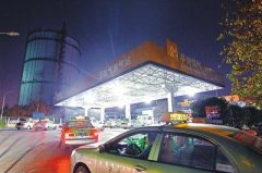 郑州:发现出租车私自加价可举报