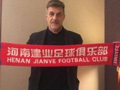 """河南建业终于等来新""""舵手"""" 德拉甘担任新赛季主教练"""
