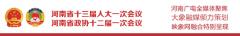 省发改委主任刘伟:推进1000个服务业重大项目 布局70个省级现代服务业专业园区