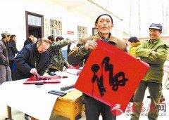 汝南县委宣传部组织书法家开展义写春联活动