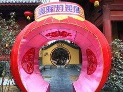 【凤凰网】中国・开封(清明上河园)首届国际灯笼节布展情况抢先看