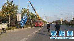 市交通运输局部门协作 联合强制拆除7处违法广告牌