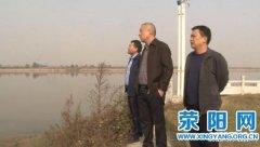 副市长王伟对我市河湖库进行巡查