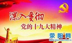 郑州市检察院党组书记、代检察长刘海奎 到我市检察院调研指导工作