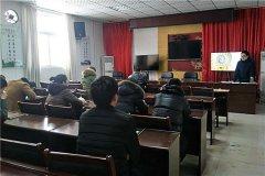 蒲城街道举办青年干部培训班