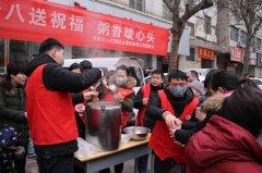 市人社局志愿者腊八节爱心送粥