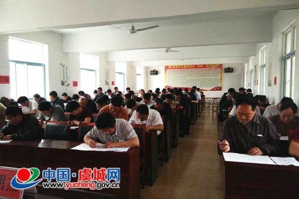 张集镇举行精准扶贫理论知识考试