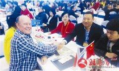 2017河南省工商企业跨境投资与贸易对接会举行