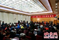 """省教育厅厅长朱清孟:2018年7.7亿元专项资金支持""""双一流""""建设"""