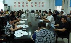区政协坚持标本兼治推进以案促改工作动员会召开