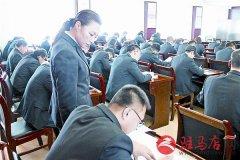 驿城区人民法院开展技能培训考试
