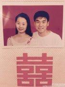 林依轮老婆甜蜜晒全家福:21年后和你们在一起