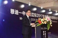 中诚信国际董事长闫衍:需关注房地产业信用风险