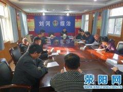 刘河镇巩固提升农村环境卫生