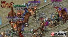 胜者为王XY游戏《传奇霸业》谁与争锋大战群雄