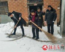泌阳县城市管理综合执法局寒冬送温暖