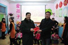 王勇走访慰问康复机构和困难残疾人家庭