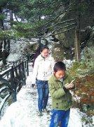 鲁山深山普降大雪